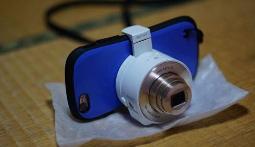 手軽にiPhoneで望遠撮影!レンズ型カメラQX10を試してみた感想