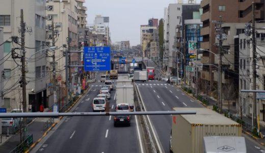 [旅日記]東京ひとりひとり旅[単身]