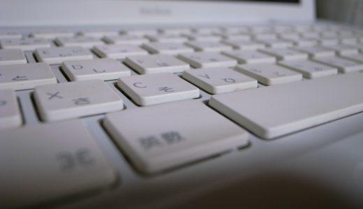 MacBook用のロワジャパン製互換バッテリーを購入。開封したら膨張、亀裂【トラブル】