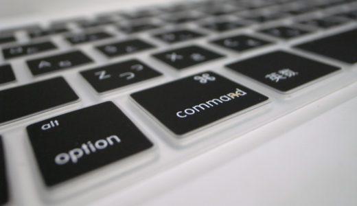 ブログで収益を得たい初心者におすすめのASP「A8.net」でアフィリエイト