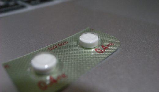 精神安定剤ベンゾジアゼピン系の薬を減薬して依存、離脱症状が出るか確かめてみた