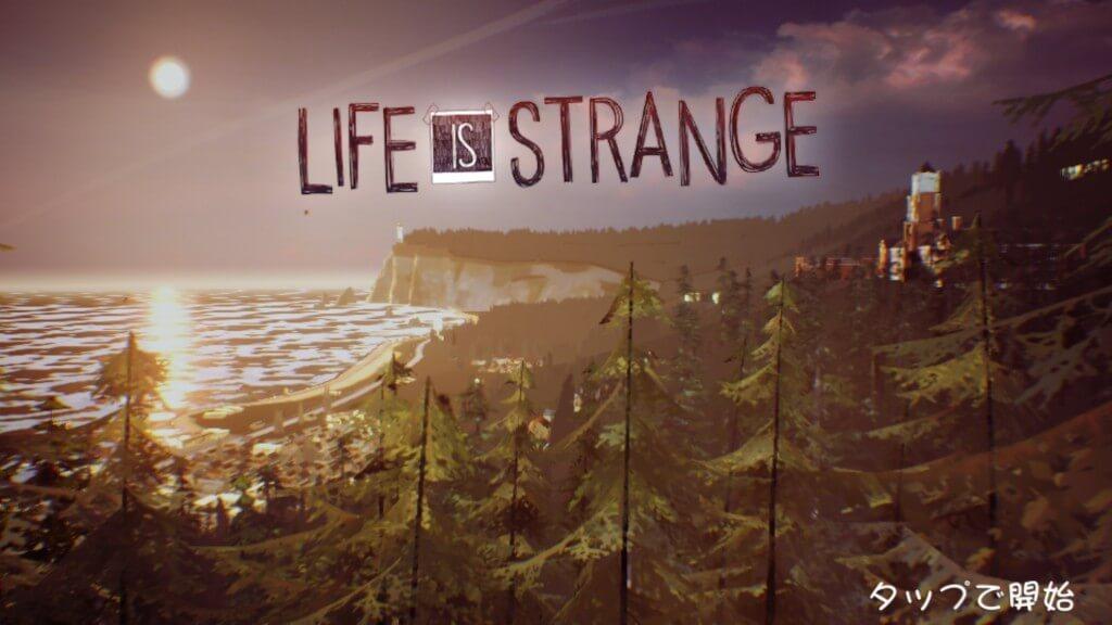 待ってましたAndorid版「Life is Strange」
