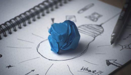 【マインド】ブログ運営を持続、継続したい人に考えて欲しい3項目【モチベーション】