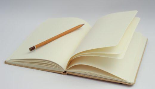 100記事書いた雑記ブログ。その結果目に見えて変わった事や収益、アクセスの現状【運営】
