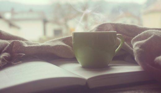 【夜】消灯後の楽しみ。就寝前の読書におすすめのアイテム、気をつけること【息抜き】