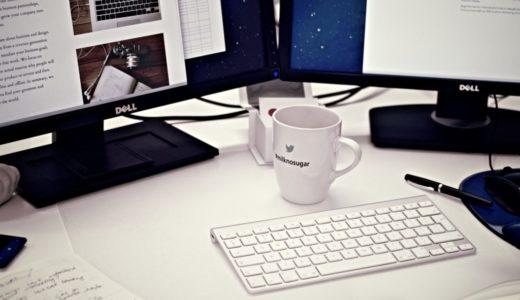 部屋での作業環境改善!液晶、キーボード、マウス追加でライティングが捗りすぎてやばいという話