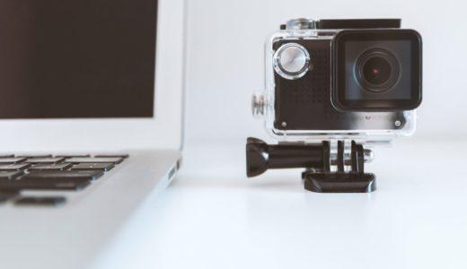 Vemicoのアクションカメラが安くなっていたので試してみた【V3】