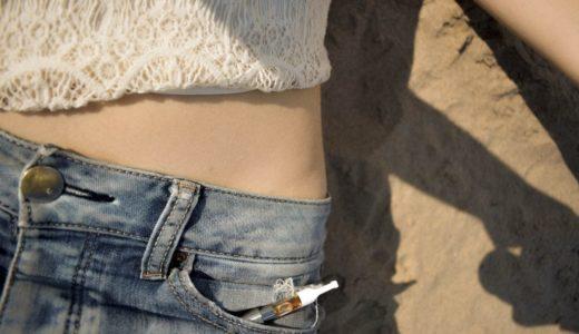 【健康】VAPEという電子タバコを始めて禁煙に成功したので紹介します【節約】