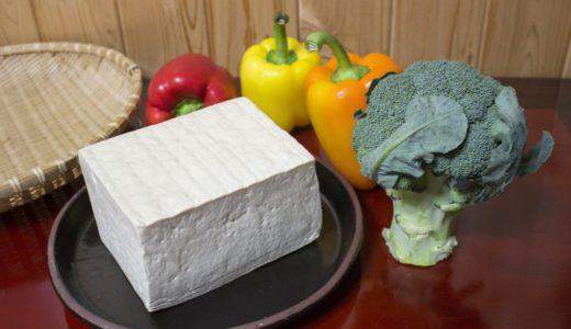 胃腸の弱い僕が愛する「豆腐」。不調時や病み上がりにおすすめです【豆の力】
