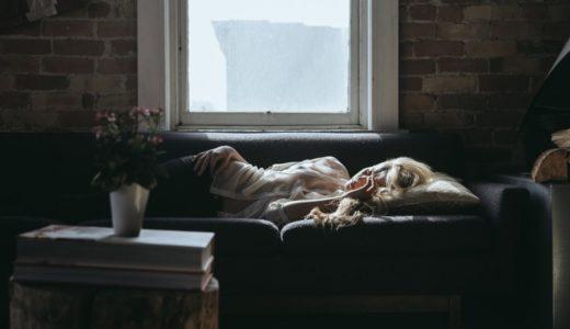 【メリット】睡眠薬クアゼパムが追加された事について【デメリット】